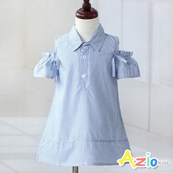 Azio 女童 洋裝 露肩滿版條紋蝴蝶結A字洋裝(藍)