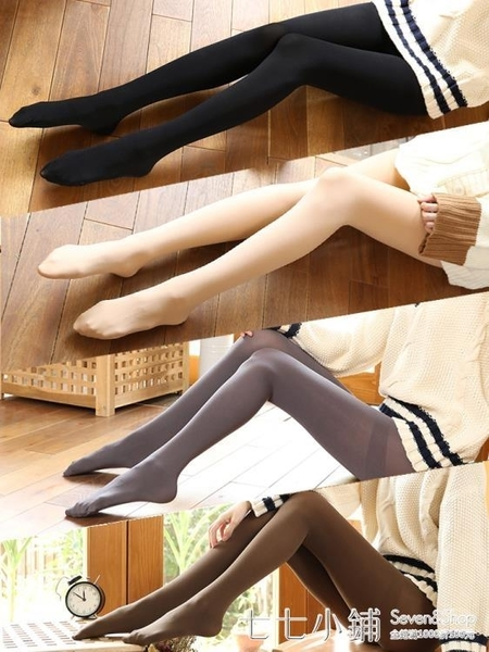 絲襪連褲襪女春秋季中厚防勾絲天鵝絨秋冬打底褲黑肉色夏薄款