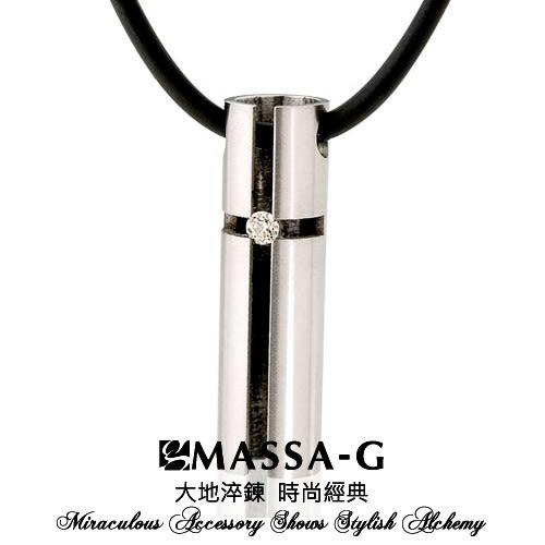 天生一對 鍺鈦項鍊  MASSA-G Deco系列