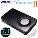 [ PC PARTY ] 華碩 ASUS Xonar MK2 U7 7.1 聲道 USB MKII 外接式音效卡 耳機放大器