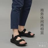 皮涼鞋男士沙灘鞋夏季中老年爸爸運動休閒2020新款越南涼拖鞋兩用 京都3C