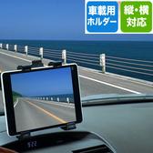 7吋8吋導航車機平板Nissan Tiida Livina sentra March rogue x-trail平板電腦架中控台支架ipad導航車架沙包支架