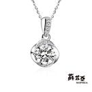 鑽石重量:0.30克拉、配鑽14顆約0.04克拉 鑽石顏色/淨度:E/VS2