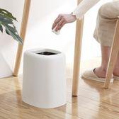 【618好康又一發】垃圾桶家用創意簡約客廳臥室衛生間無蓋雙層