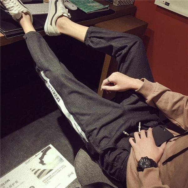 全館免運八折促銷-男士牛仔褲男寬鬆正韓潮流哈倫褲鬆緊腰繫繩小腳褲子男學生