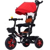 兒童三輪車腳踏車嬰兒手推車