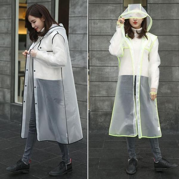 士磨砂透明長款雨衣雨披雨衣套裝 免運