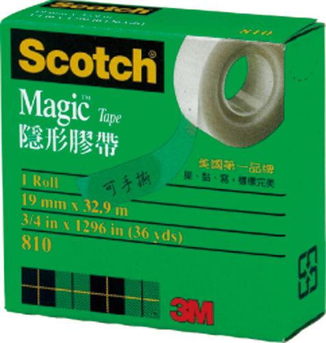 【西瓜籽文具】3M Scotch 810/810R系列 隱形膠帶 810-3/4