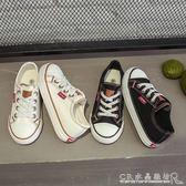 春季兒童帆布鞋男童女童鞋子低幫純色板鞋休閒布鞋小白鞋『CR水晶鞋坊』
