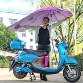 新款電動車遮陽傘加長女式摩托車雨棚電瓶車篷超大擋風防曬擋雨傘 ATF 魔法鞋櫃