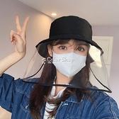 防護帽子男女飛沫唾沫護目遮臉防病毒漁夫帽紫外線帽防曬防塵面罩 快速出貨