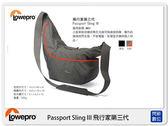 Lowepro Passport Sling 第三代 飛行家 第3代 相機包 可放筆電 (公司貨)