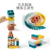 疊疊樂層層疊抽木條積木益智玩具