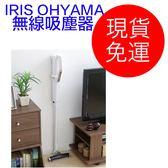 2018年最新樣式 IRIS OHYAMA 愛麗思歐雅瑪 IC-SLDC4 無線吸塵器 ~愛網拍~