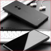 商務男士款小米MIX2手機殼防摔軟硅膠MIX全包保護套簡約個性創意