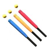 棒球棒兒童幼兒園海綿早操棒訓練錶演EVA軟塑膠棒球棍道具玩具 青山市集