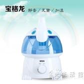 加濕器辦公室臥室空氣家用精油靜音大容量香薰加濕器卡通動物 時尚潮流