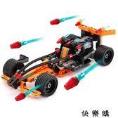 小汽車男孩耐摔塑料模型