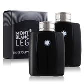MONTBLANC 萬寶龍 傳奇經典男性淡香水迷你瓶(4.5ML)X2