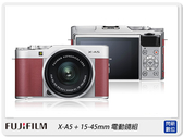 送64G+副廠電池+保護貼~ Fujifilm 富士 X-A5+15-45mm 電動鏡組(XA5,恆昶公司貨)