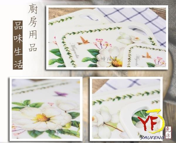 【堯峰陶瓷】廚房用品 銀離子 白山茶花抗菌砧板 台灣製造 外銷韓國(小)現貨