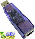 [玉山最低比價網]  USB 10/100網路卡ylc _G45$307