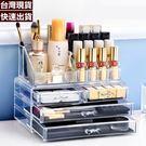 壓克力化妝品收納盒 透明收納架 化妝品收...