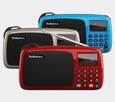 收音機 小型隨身聽調頻廣播唱戲機音樂播放器聽戲機【快速出貨八折搶購】