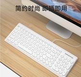 有線鍵盤 BOW航世筆記本電腦鍵盤帶數字鍵臺式家用外接聯想USB小型有線薄膜 曼慕衣櫃