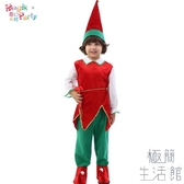 聖誕節兒童可愛演出服裝精靈仙子聖誕老人聖誕裙【極簡生活】
