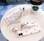 韓版愛心蘋果x手機殼新款iphone7/8plus腕帶支架6s個性女保護套 LR3637【每日三C】