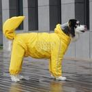 快速出貨2020新款寵物用品四腳全包護肚大狗雨衣罩尾防水金毛中大型犬