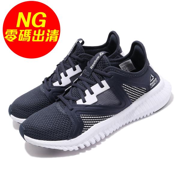 【US10.5-NG出清】Reebok 訓練鞋 Flexagon 2.0 Flexweave LM Les Mills 深藍 白 男鞋 右斜口破洞 【ACS】