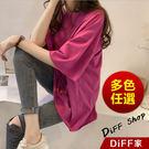 【DIFF】夏季新款韓版糖果色系短袖上衣 素T 素色 T恤 寬鬆上衣 短袖【T189】