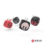 ADAM OMNIA TA502 世上最輕 多國萬用轉接充電插座(含USB)