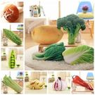 3D創意搞笑仿真蔬菜抱枕/靠墊/午睡枕/...