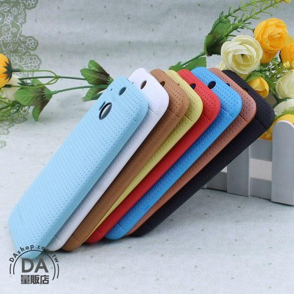HTC M8 保護殼 矽膠 保護套 網點 一組2入 顏色隨機(80-0979)
