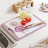 菜板 優思居 家用竹木塑料 廚房生熟兩用切切水果砧板輔食案板-超凡旗艦店