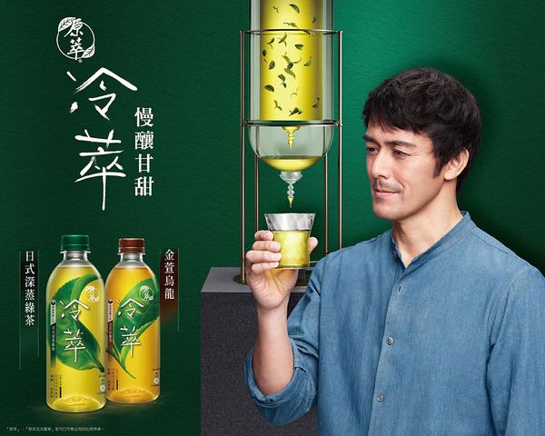 原萃冷萃日式深蒸綠茶450ml