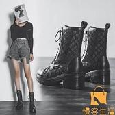 馬丁靴女薄款透氣機車百搭短靴網紗靴子鏤空靴【慢客生活】