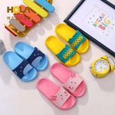 HOLA特力和樂室內夏季男童女童萌趣可愛兒童拖鞋卡通款特力屋-大小姐韓風館