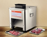 樂創切肉機商用全自動切片切絲機電動不銹鋼切菜機絞肉丁切肉片機HM 3C優購