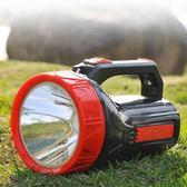 可充電強光遠程照明探照手提燈