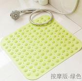 54*54方形防滑墊浴室墊淋浴房洗澡防滑地墊無味衛生間浴缸腳墊·樂享生活館