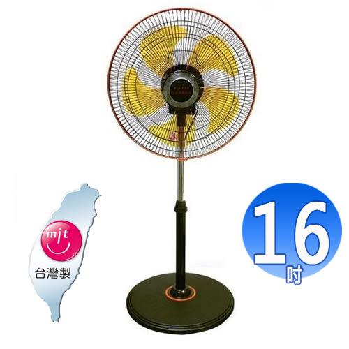 【好市吉居家生活】台灣通用 G.MUST GM-1636S 16吋新型360度立體擺頭電扇 立扇 電風扇