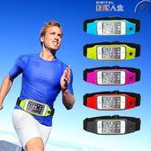 運動腰包 貼身隱形運動腰包多功能觸屏腰包男女彈力腰帶手機馬拉鬆跑步裝備 數碼人生