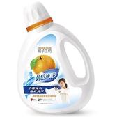 橘子工坊高倍速淨天然濃縮洗衣精2200ml【愛買】