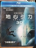 挖寶二手片-TBD-169-正版BD-電影【地心引力 3D+2D雙碟】-藍光影片(直購價)