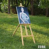 1.5米松木畫架木制實木兒童畫架美術素描寫生油畫畫板支架展示架 zh963『東京潮流』