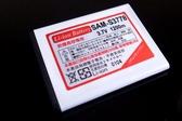 CALLS/其他廠牌 防爆高容量手機電池 1100mah Samsung (S3778) GT-S3778/Star 3 DUOS(GT-S5222)